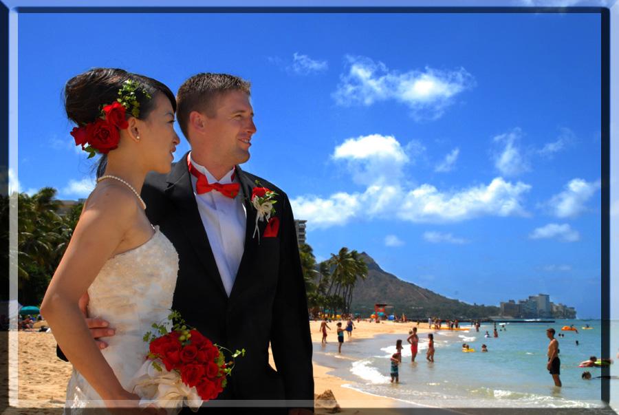 Hawaiian Destination Weddings