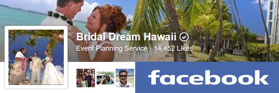 Bridal Dream Hawaii Weddings
