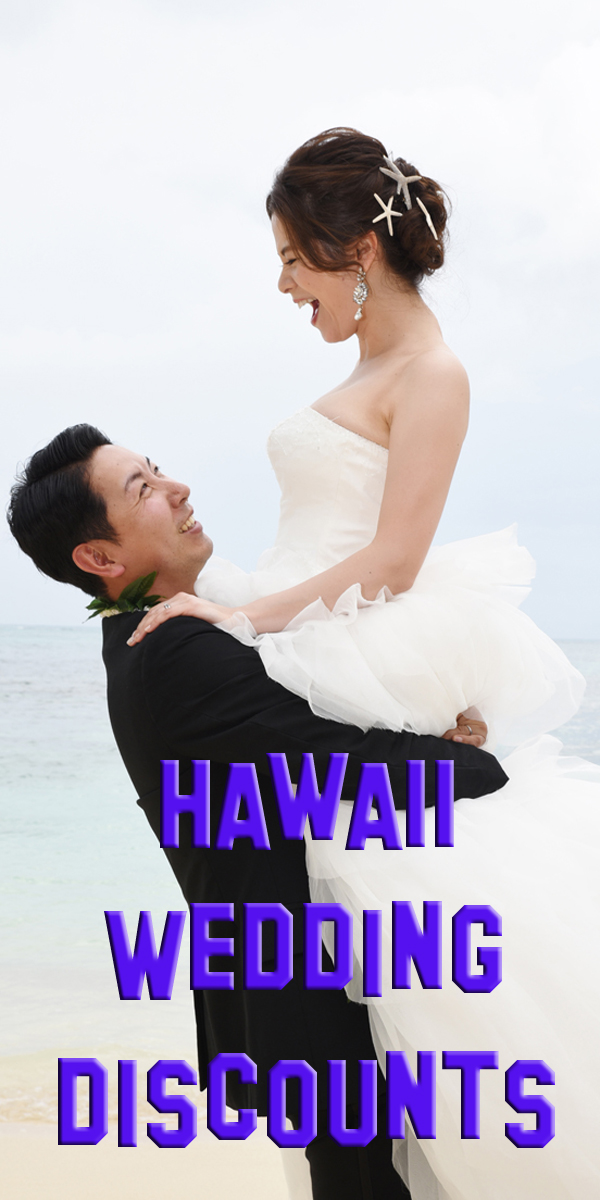 Affordable Honolulu Wedding