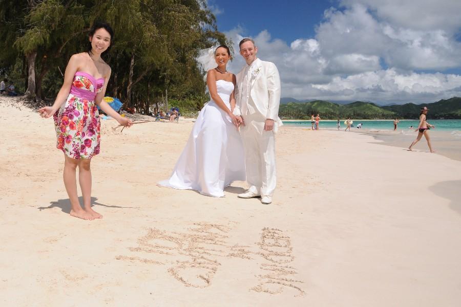 Kailua Wedding